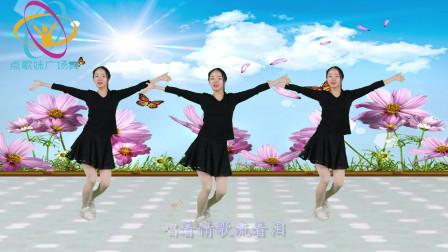 广场舞《唱着情歌流着泪》美女迷人舞姿,可爱