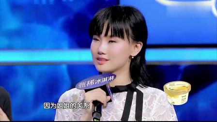 超强音浪:16岁被音乐伯乐发现,黄丽玲分享首次