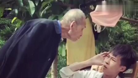 广西老表搞笑视频:许华升带爷爷偷柚子, 黄汝富