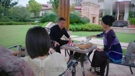 欢乐颂:樊胜美为家里的事烦心,索性去和关关