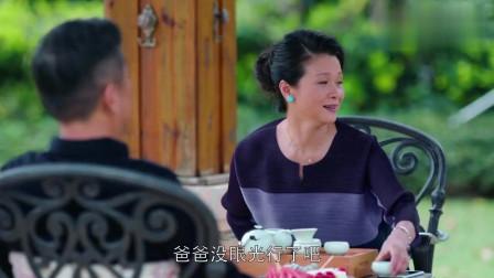 欢乐颂:樊胜美去听音乐会,换上低XV领短裙,关