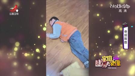 家庭幽默录像:小朋友过生日却悲伤到昏厥,他