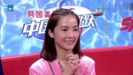 韩国美女蔡妍5米高台跳水, 入水动作很标准, 田亮