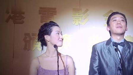 陈百祥, 曾志伟恶搞, 金鸭奖, 男演员周松弛