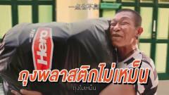 泰国创意广告:一个能帮你抓小偷的神奇袋子