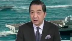 张召忠:中国现在军事技术正快速发展,快来听