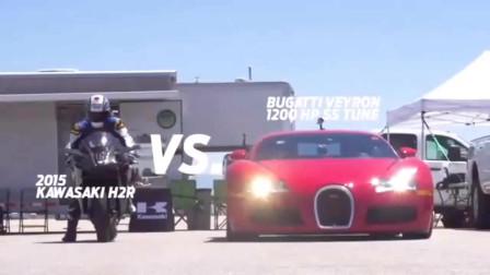 搞笑视频:川崎H2R对战布加迪,你猜对了吗?