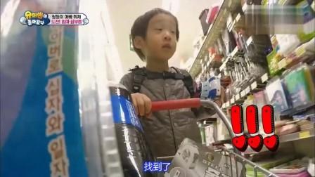 超人回来了:书言书俊逛超市一心想着老爸 _综艺