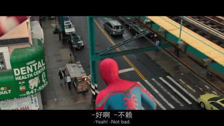 路人让蜘蛛侠翻跟头娱乐,帮助路人指明方向!