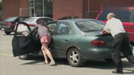 搞笑短片:街头恶搞, 假装失控的无人驾驶汽车