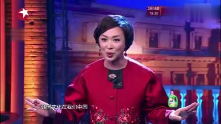 金星秀:韩国文化滚滚而来,占领综艺市场,对