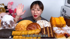 """韩国最美女主播,吃""""超丑软体鱼"""",抱起来那"""