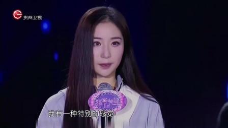 综艺:甜品王子遇真爱,告白遭被拒,流着眼泪