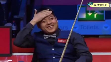 比赛中的梁文博耍起宝,奇葩击球方式引满场哄