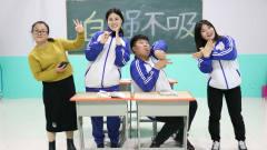老师教学生做动物手影游戏,没想学生做的一个