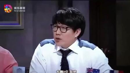 """韩国人在综艺节目,听中国人讲""""春运"""",表情"""