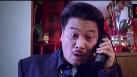 达叔为了救下大少爷刘德华, 把午马的糗事全部