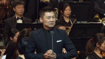 西北民族大学2020年新年音乐会——长征组歌