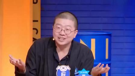 奇葩说:薛教授对李诞发出灵魂拷问你有小孩吗
