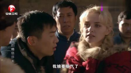 我的娜塔莎:苏联美女真彪悍,抱着中国人说是