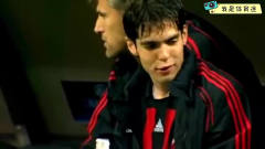 欧冠经典:07欧冠半决赛,卡卡传射主宰比赛,