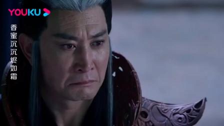 神话剧:美女父亲被人诬陷,美女前来救父亲: