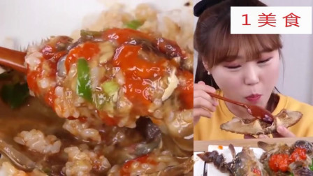 美食,韩国美女吃播,吃酱油螃蟹和生腌螃蟹,
