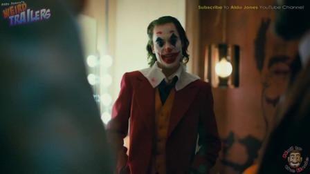 《小丑》 恶搞预告片
