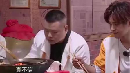 综艺:小岳岳与其他人隔绝,一人吃播现场,太