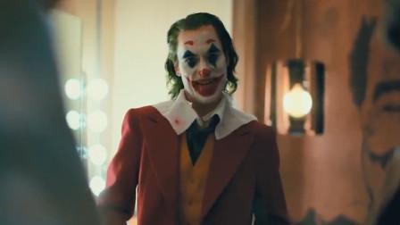 恶搞《小丑》预告片,画风太不正经了