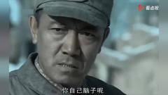 亮剑:李云龙被降职赵刚火了,给李云龙撂倒: