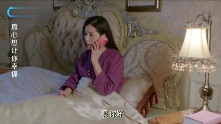 真心想让你幸福警察半夜打电话给美女让她过去