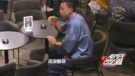 社会录像:美女酒吧等人被渣男骚扰,帅气小哥