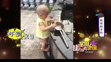 家庭幽默录像:宝宝练得一手自吓功,一吓一激