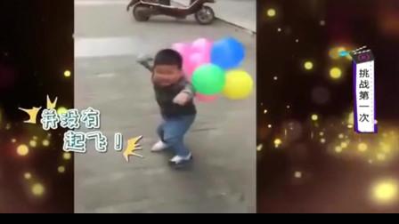 家庭幽默录像:宝宝有个飞翔梦,于是妈妈给他