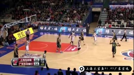 c*a篮球赛直播广东对上海比赛在线观看