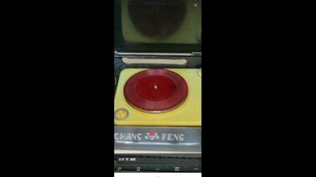 轻音乐苹果丰收红色小唱片