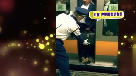 家庭幽默录像:日本的地铁也太挤了,这样也能