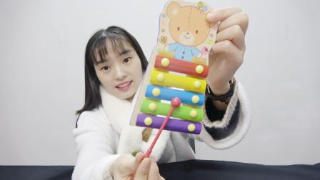 """试玩""""小熊小木琴"""",这么精致的小木琴,还能"""