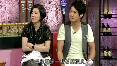 香港:吴君如自曝,靠父亲关系进入香港娱乐圈,全场哄笑!