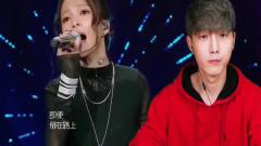 韩国主播第一次听张韶涵的《阿刁》,都起鸡皮