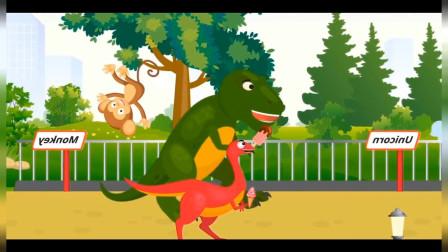 恐龙世界搞笑动画 霸王龙发现大象和狮子