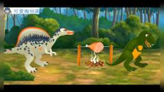 恐龙世界搞笑动画 霸王龙似鸡龙别抢我的肉