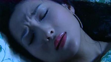 影视:美女在夜总会喝醉,不料半夜醒来无法接