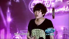 文艺范唱《黑色幽默》,歌唱的不怎么样,看她