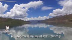 呼吸最纯净的空气,欣赏最美的风景,神山圣水