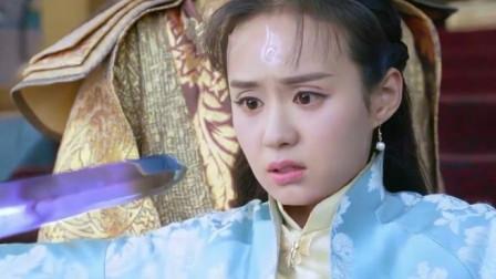 魔君刺杀人族皇帝,不料宝剑竟伤不了美女分毫