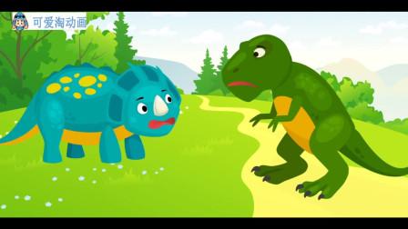恐龙世界搞笑动画 霸王龙和三角龙救援恐爪龙