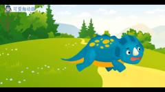 恐龙世界搞笑动画 霸王龙三角龙救援迅猛龙