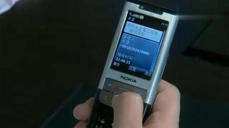 夫妻那些事:美女给老公发短信,老公给她回电